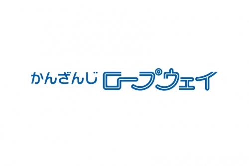 【7/4】営業再開日のおしらせ